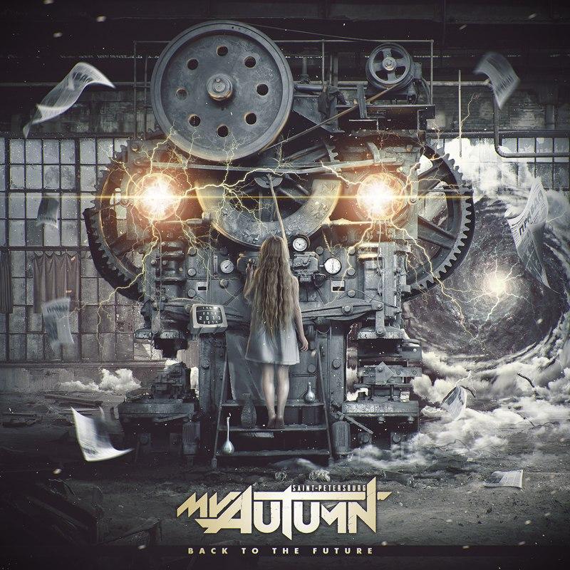 Metalcore album artwork | All4band.com