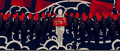 Animated music video Voodoo Kungfu - THEOCRACY
